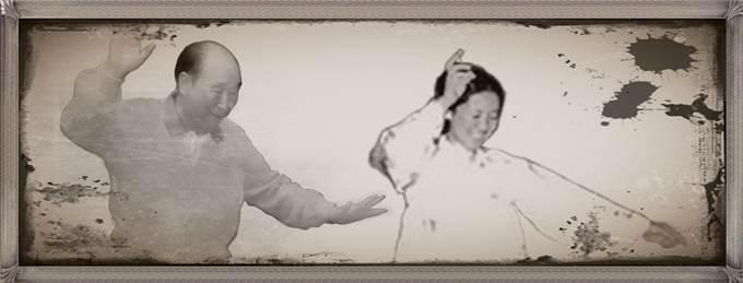 Peace Dance.jpg