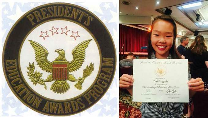 President's Education Awards Program-horz.jpg