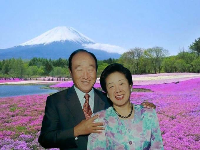 True Parents &  Mt. Huji.jpg